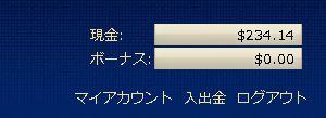 エンパイアカジノ_無料モードPC_2