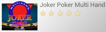 ジョーカーポーカーマルチハンド